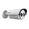 HAIKON DS-2CE16C2T-IT3 1/3 PS CMOS 720P 3.6mm Bullet HD-TVI Güvenlik Kamerası