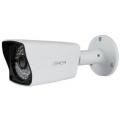 ZENON NW75-A20-F48B36 1/3 CMOS 2 MP (1080P) 3.6mm 48 Led Bullet AHD Güvenlik Kamerası